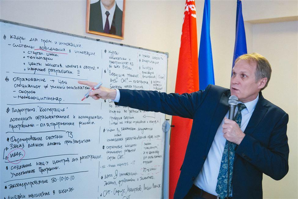 В БГТУ состоялся круглый стол, посвященный новым возможностям развития межгосударственного сотрудничества