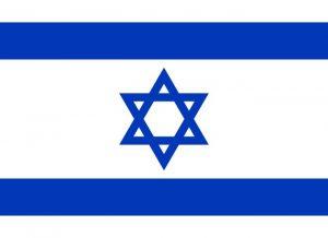 Конкурс совместных белорусско-израильских проектов