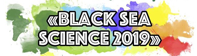 Международный конкурс студенческих научных работ