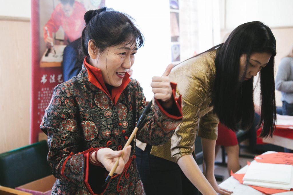 Китайский Новый год (13 февраля 2019)