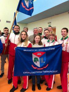 Пятое место занял БГТУ в зимней спартакиаде Ленинского района