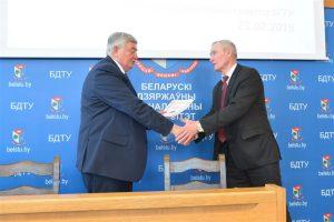 Кафедра физического воспитания и спорта награждена Почетной грамотой БГТУ