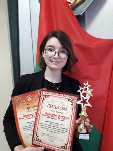 ВГТК поздравляет Анастасию Скаринович с победой в конкурсе