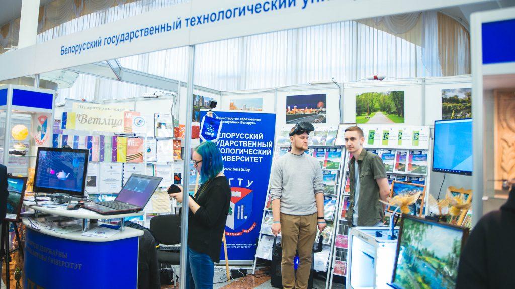 XVIII Республиканская выставка научно-методической литературы (17.04.2019)