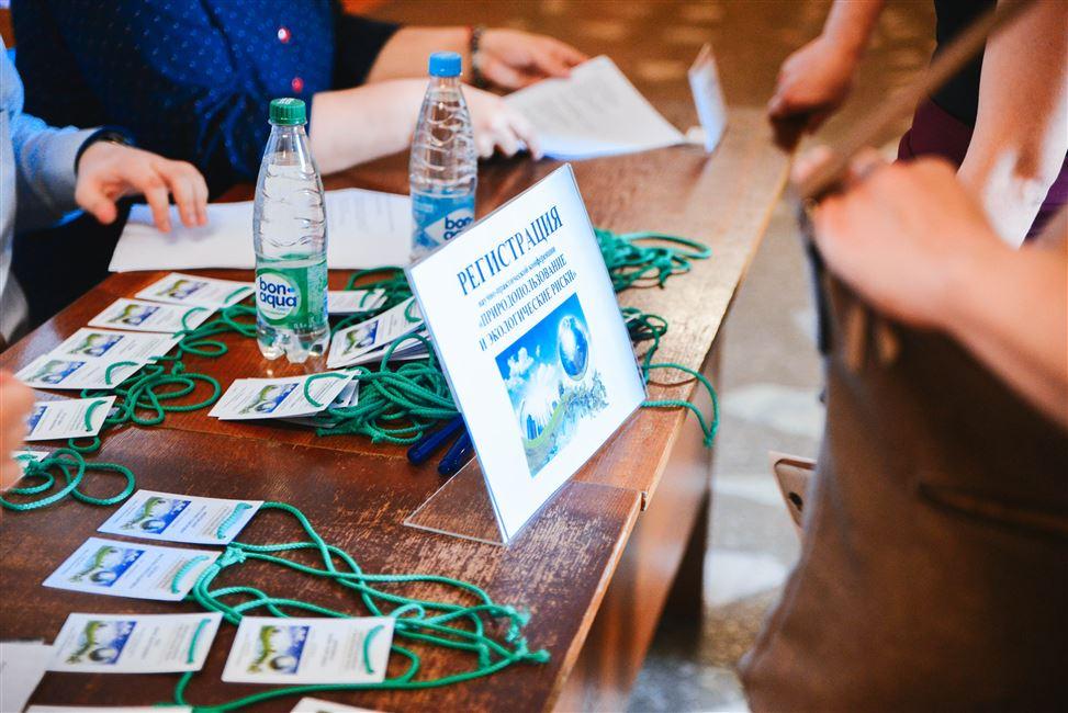 В БГТУ прошла Научно-практическая конференция «Природопользование и экологические риски»