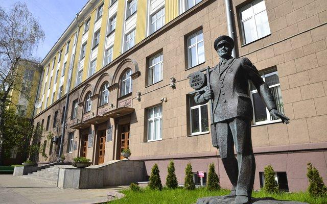 Конкурс совместных белорусско-турецких научно-технических проектов