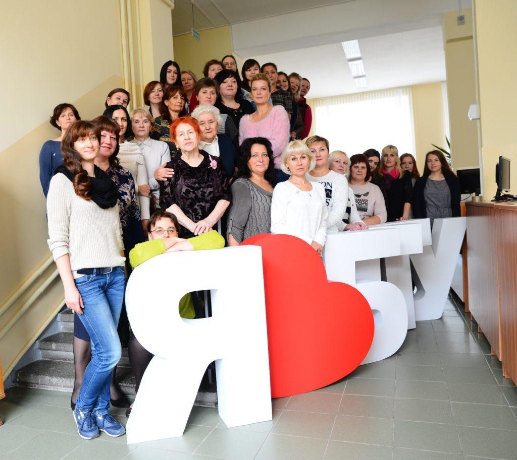 Поздравление с Днем библиотек Беларуси