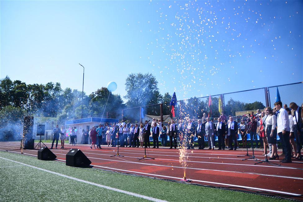 Торжественная церемония посвящения в первокурсники БГТУ