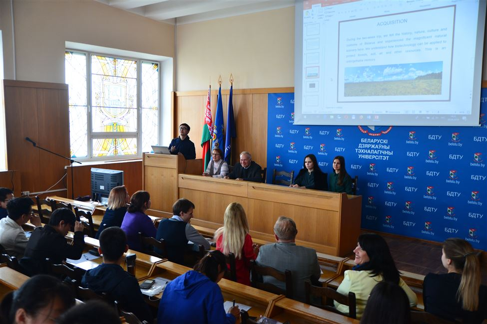 Летняя экологическая школа «Биотехнология для окружающей среды» в рамках Года образования Беларуси в Китае (продолжение)
