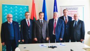 Договор о сотрудничестве подписан между Белинвестбанком и БГТУ