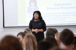 Депутат Палаты представителей Сайганова Татьяна Ивановна выступила перед студентами, ППС и сотрудниками