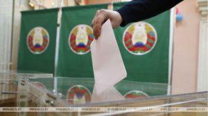 Выборы депутатов Палаты представителей Беларуси седьмого созыва состоялись 17 ноября 2019 года