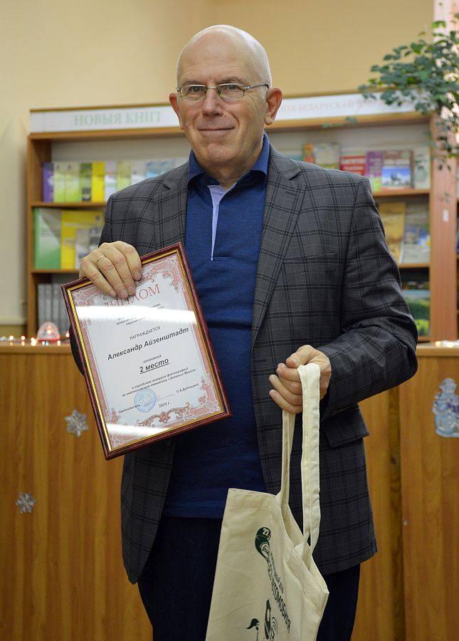 Открытие фотовыставки «Зеленый Минск» и награждение победителей