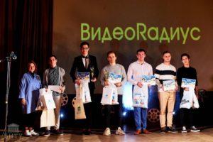 Поздравляем команду филиала БГТУ «Полоцкий государственный лесной колледж» с победой в конкурсе «Видеорадиус»