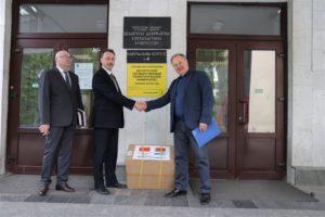 Более тысячи масок получил БГТУ в рамках гуманитарной помощи