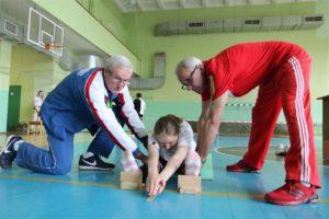 Вступительные испытания по учебному предмету «Физическая культура и спорт»