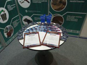 Две серебряные медали получил БГТУ на выставке в Санкт-Петербурге